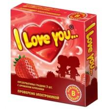 Презервативы гладкие I Love You с ароматом клубники
