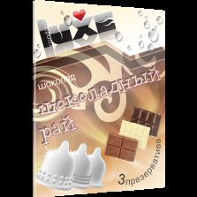Презервативы Luxe Шоколадный рай (Шоколад)