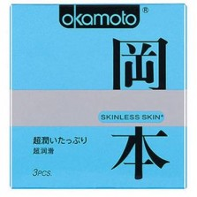 Презервативы OKAMOTO Skinless Super Lubricative 3 Шт